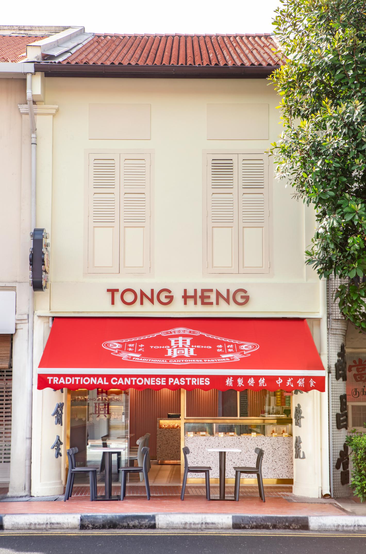 Tong Heng Flagship Satellite Store Work Larry